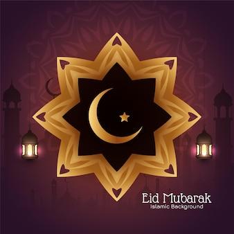 Culturele islamitische festival eid mubarak wenskaart