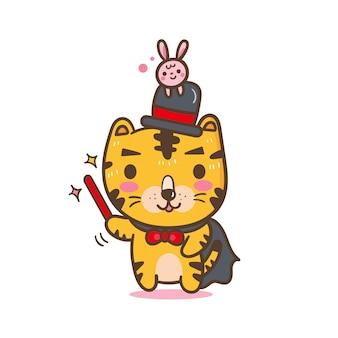 Cute tiger cartoon of vector (docent: onderwijs)