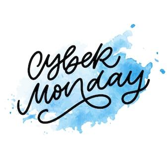 Cyber maandag belettering kalligrafie tekstborstel