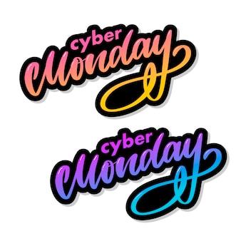 Cyber maandag brief. cyber maandag verkoop banner. cyber maandag banner. technische achtergrond. evenement reclame. vakantie winkelen.