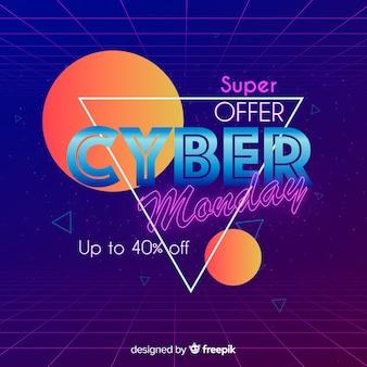 Cyber maandag concept met retro futuristisch design