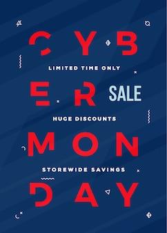 Cyber maandag flyer, kaart of sjabloon voor spandoek.