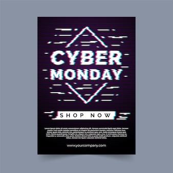 Cyber maandag folder sjabloon in plat ontwerp