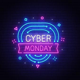 Cyber maandag neon teken