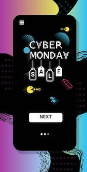 Cyber maandag online verkoop poster reclame flyer vakantie winkelen promotie 8-bit pixel art stijl banner verticale vectorillustratie