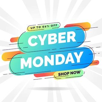 Cyber maandag platte verkoop banner