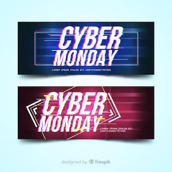 Cyber maandag te koop banner set met glitch effect