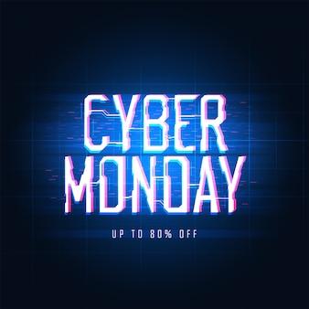 Cyber maandag te koop, glitch effect