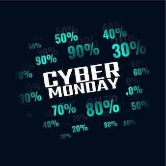 Cyber maandag te koop met speciale kortingsaanbieding banner