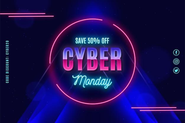 Cyber maandag te koop promo in retro futuristische stijl achtergrond