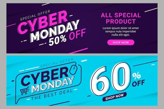 Cyber maandag te koop sjabloon voor spandoek voor zakelijke promotie