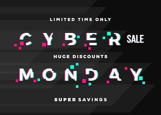 Cyber maandag verkoop abstracte kaart, flayer of poster sjabloon.