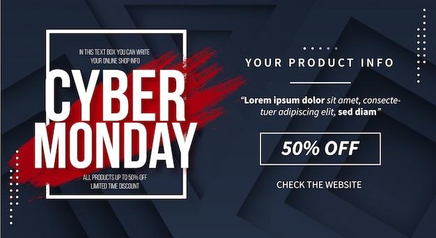 Cyber maandag verkoop banner met abstracte 3d achtergrond