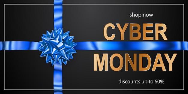 Cyber maandag verkoop banner met blie boog en linten op zwarte achtergrond. vectorillustratie voor posters, flyers of kaarten.