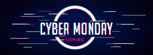 Cyber maandag verkoop banner