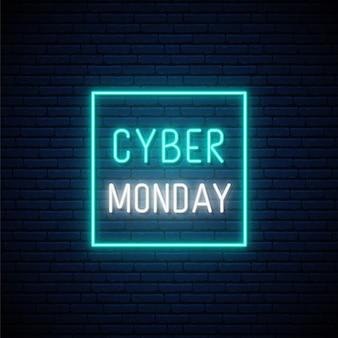 Cyber maandag verkoop neon teken