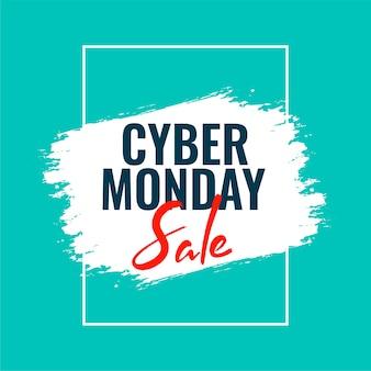 Cyber maandag verkoop sjabloon banner voor online winkelen