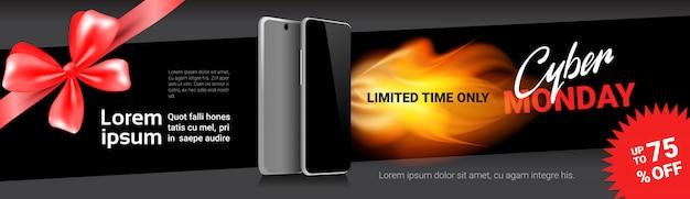 Cyber maandag verkoop sjabloon horizontale banner kortingen op moderne slimme telefoons ontwerp