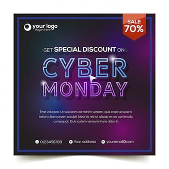 Cyber monday-verkoop, vierkante ontwerpsjabloon