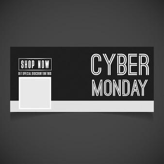 Cyber monday winkel zwarte banner