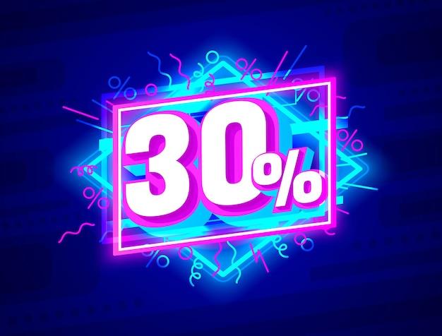 Cyber uit verkoop banner licht neon flyer retro label vector