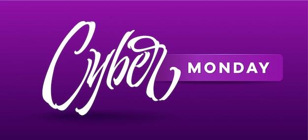 Cybermaandag typografie voor kaart, banners, advertenties, reclamefolders, boekjes, verkoop, promoties. handgeschreven kalligrafie. belettering typografie illustratie