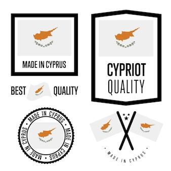 Cyprus kwaliteitslabel set