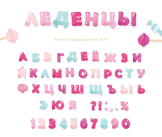 Cyrillisch snoep lettertype.