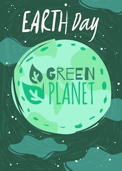 Dag van de aarde, groene planeetkaart