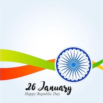Dag van de republiek india. 26 januari indiase achtergrond