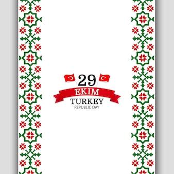 Dag van de republiek turkije nationaal patroon