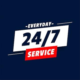 Dagelijks 24-uurs service bannerontwerp