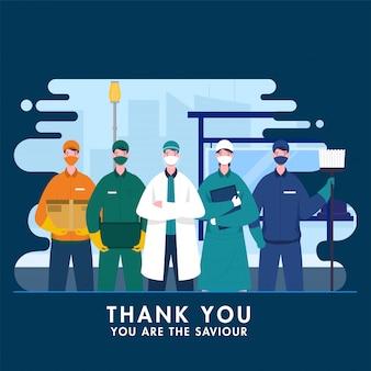 Dank aan reddingswerkers die tijdens de uitbraak van het coronavirus werken als arts, verpleegster, veger, bezorger op een blauwe abstracte stadsgezicht-achtergrond.
