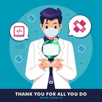 Dank u arts platte ontwerp illustratie