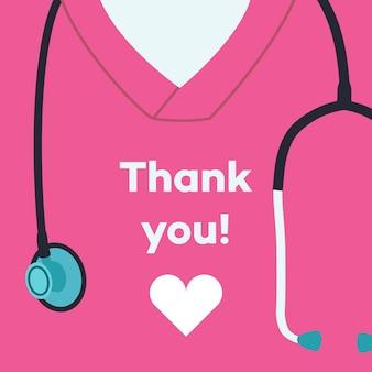 Dank u artsen en verpleegkundigen - concept illustratie