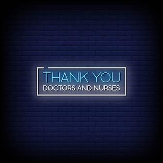 Dank u dokter en verpleegkundigen neon signs style text