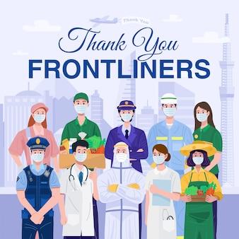 Dank u essentieel werknemersconcept. verschillende beroepen mensen met gezichtsmaskers.