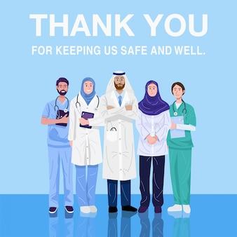 Dank u frontliners, illustratie van artsen en verpleegsters uit het midden-oosten.