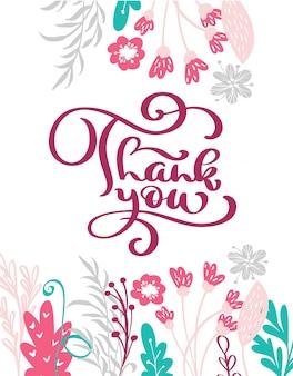 Dank u hand getrokken tekst met bloemen