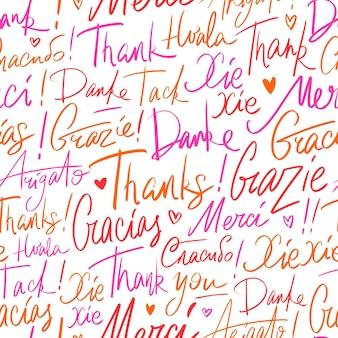 Dank u in verschillende talen van de wereld. naadloos vectorpatroon van thanks