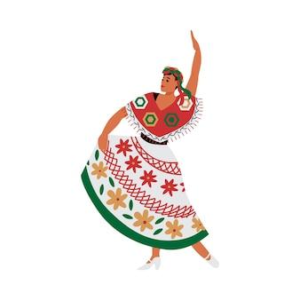 Dansende mexicaanse vrouw in latijns-amerikaanse outfit platte vectorillustratie
