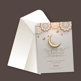 Dawat-e-eid celebration uitnodigingskaart of sjabloonontwerp met
