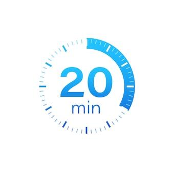 De 20 minuten, stopwatch vector icoon