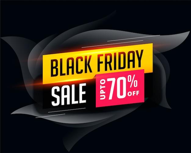 De abstracte aantrekkelijke zwarte banner van de vrijdagverkoop