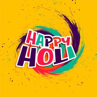 De abstracte gelukkige kaart van holiwensen in kleurrijke stijl