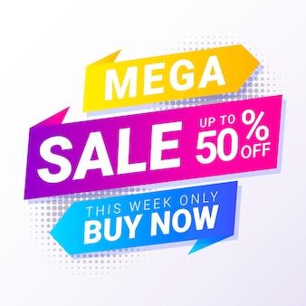 De abstracte kleurrijke megabanner van de verkoopkorting