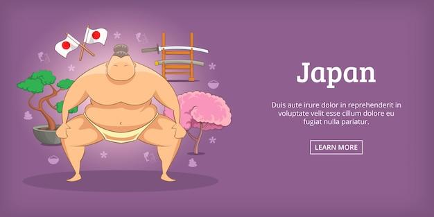 De banner horizontale sumo van japan, beeldverhaalstijl