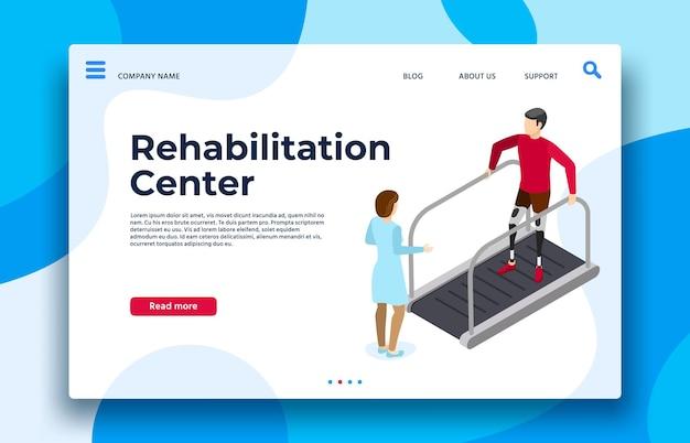 De bestemmingspagina van het revalidatiecentrum. vectorrevalidatie- en herstelpatiënt, fysiotherapie medisch voor gezondheidsillustratie