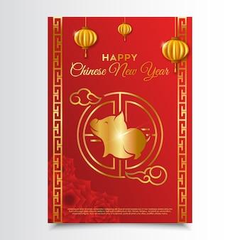 De chinese vlieger van het nieuwjaar