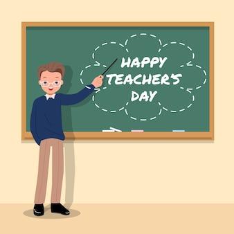 De dag van de gelukkige wereldleraar. mannelijke leraar in een klaslokaal wijzend op krijtbord. dankbaarheid. dank je leraar. school.